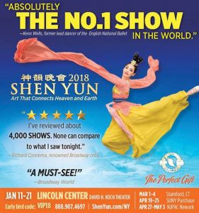 ShenYun graphic